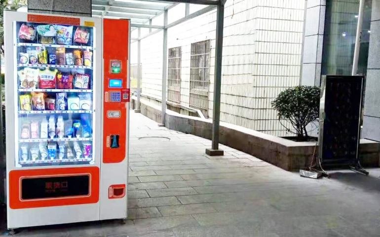 """Vending Machines in the """"New Normal"""""""