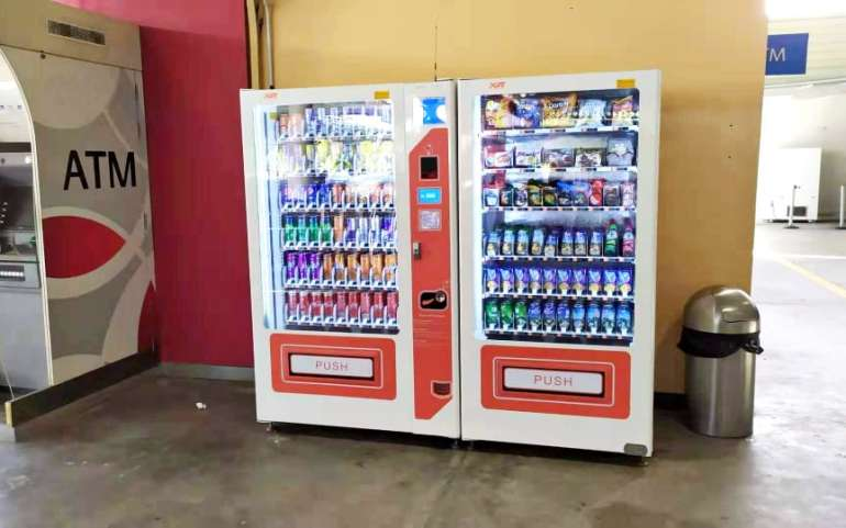How to Find a Vending Machine Location?